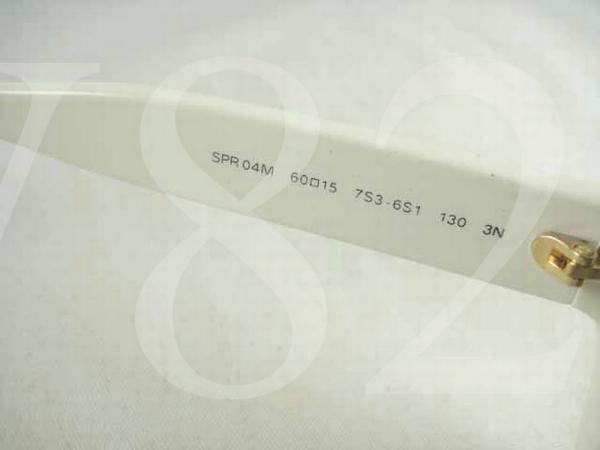 PRADA PR SPR 04M 04MS Ivory Brn Grad SPR04M 7S3 6S1